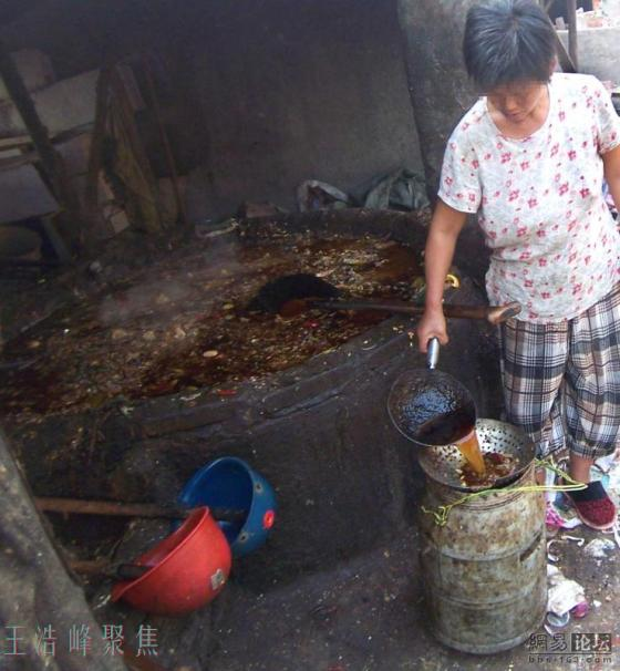 slop-swill-oil-wuhan-china-03