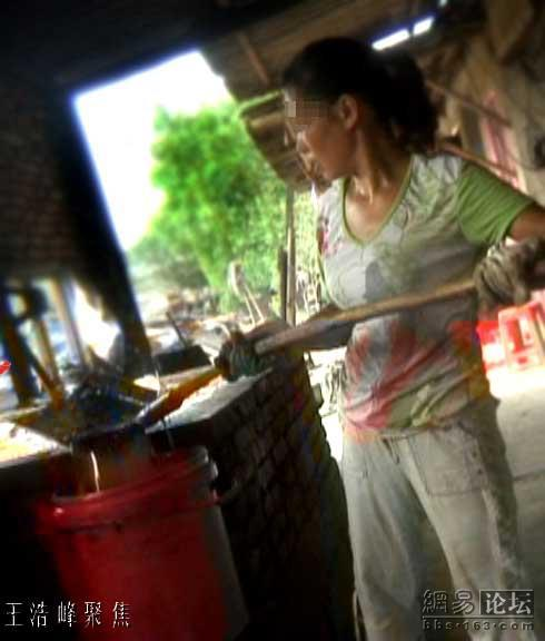 slop-swill-oil-wuhan-china-16