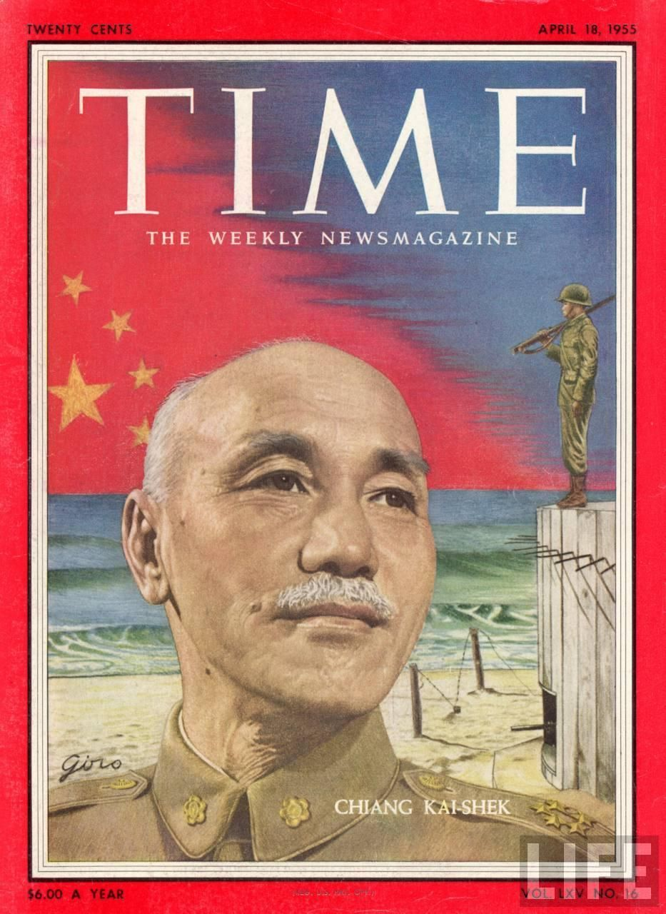 https://i1.wp.com/www.chinasmack.com/wp-content/uploads/2009/12/chiang-kai-shek-time-magazine-cover-1955-april-18.JPG