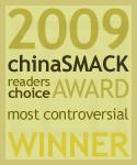 2009 chinaSMACK Readers Choice Award Winner: Most Controversial