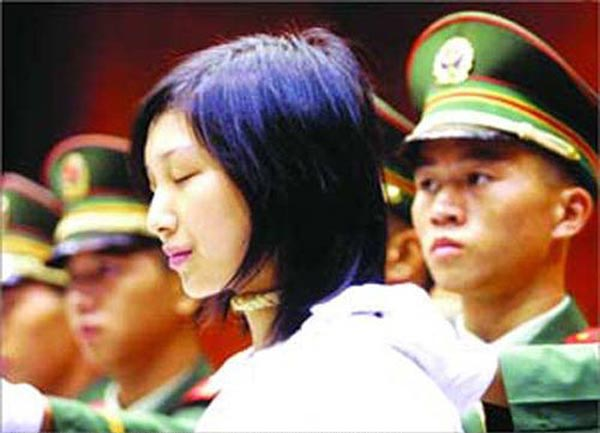 Commit error. beautiful chinese women executed