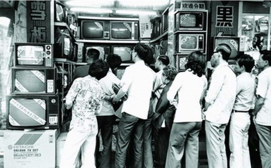 Hong Kong residents watching news of Mao Zedong's death at a television store.