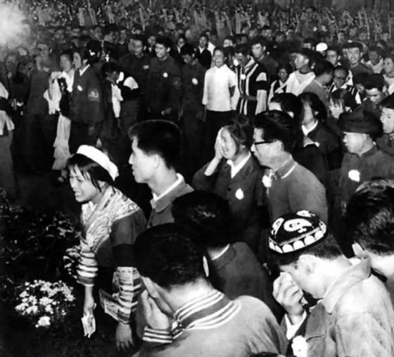 Representatives of Chinese ethnic minorities mourning the death of Mao Zedong.