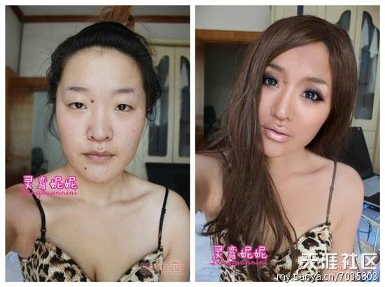 Topic woman before and after makeup