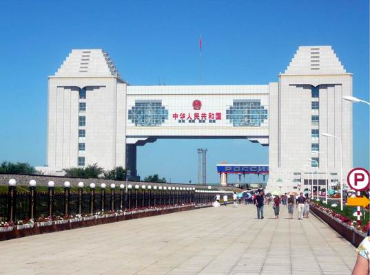 "Manzhouli: China's Forgotten ""Port City"" on the Russian ..."
