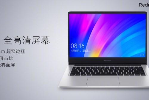 RedmiBook 14 ufficiale: una nuova era per i laptop economici?