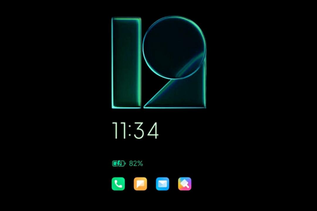 Always-On Display MIUI 12.5: nuovi sfondi Xiaomi dal programma Beta