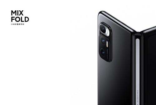 Xiaomi Mi MIX FOLD ufficiale: finalmente anche Xiaomi ha un pieghevole