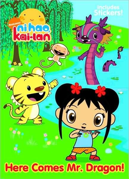Ni Hao Kai Lan Sticker Books Toys Paper Dolls