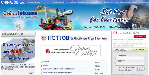 03/03/2021· to recap the best job search sites and tips for using them: Top 10 Best Job Search Websites In China Chinawhisper