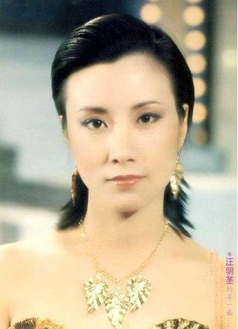 The 10 Best Hong Kong Tv Actresses China Whisper