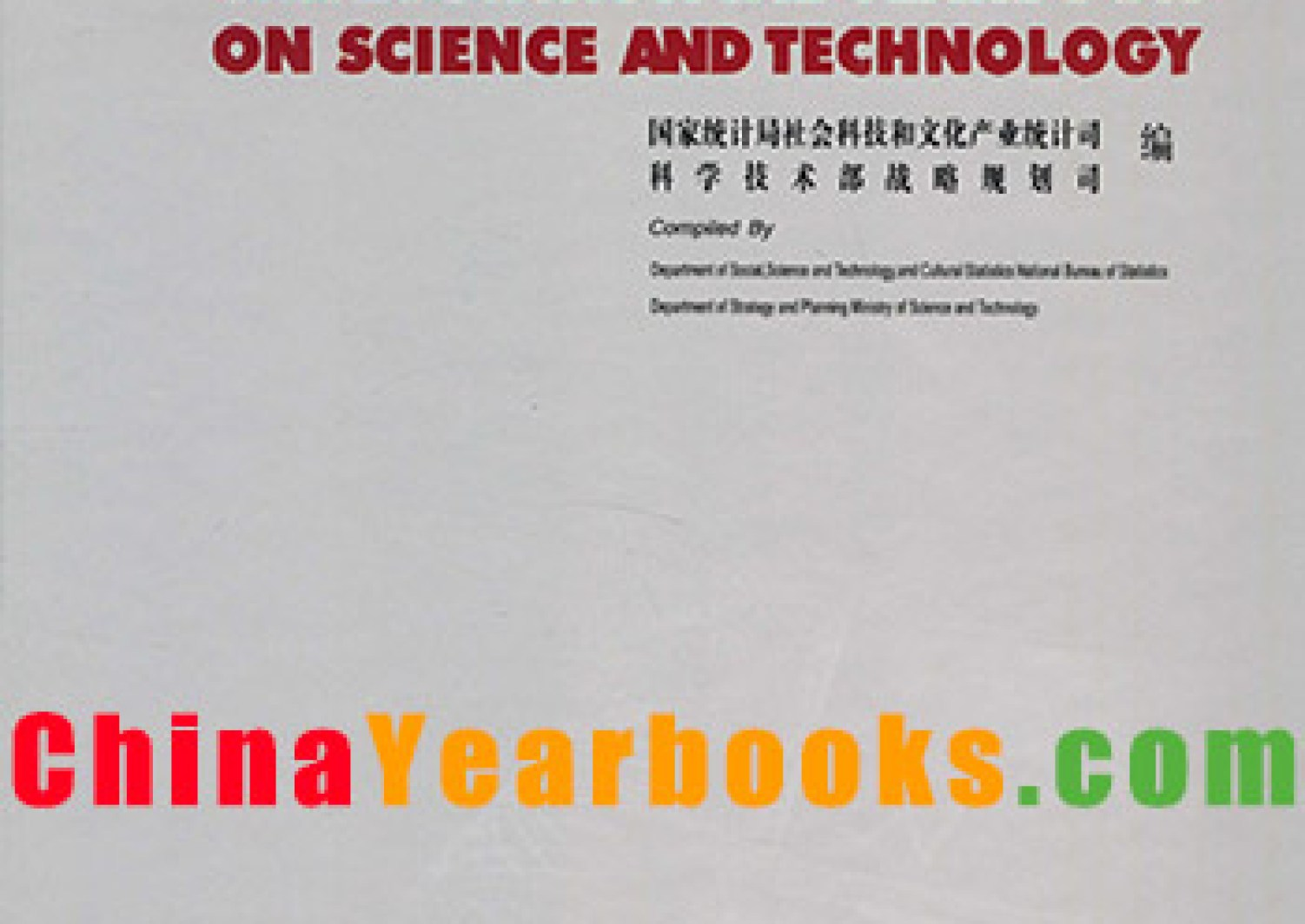 China Statistical Yearbook On Science And Technology China Yearbooks