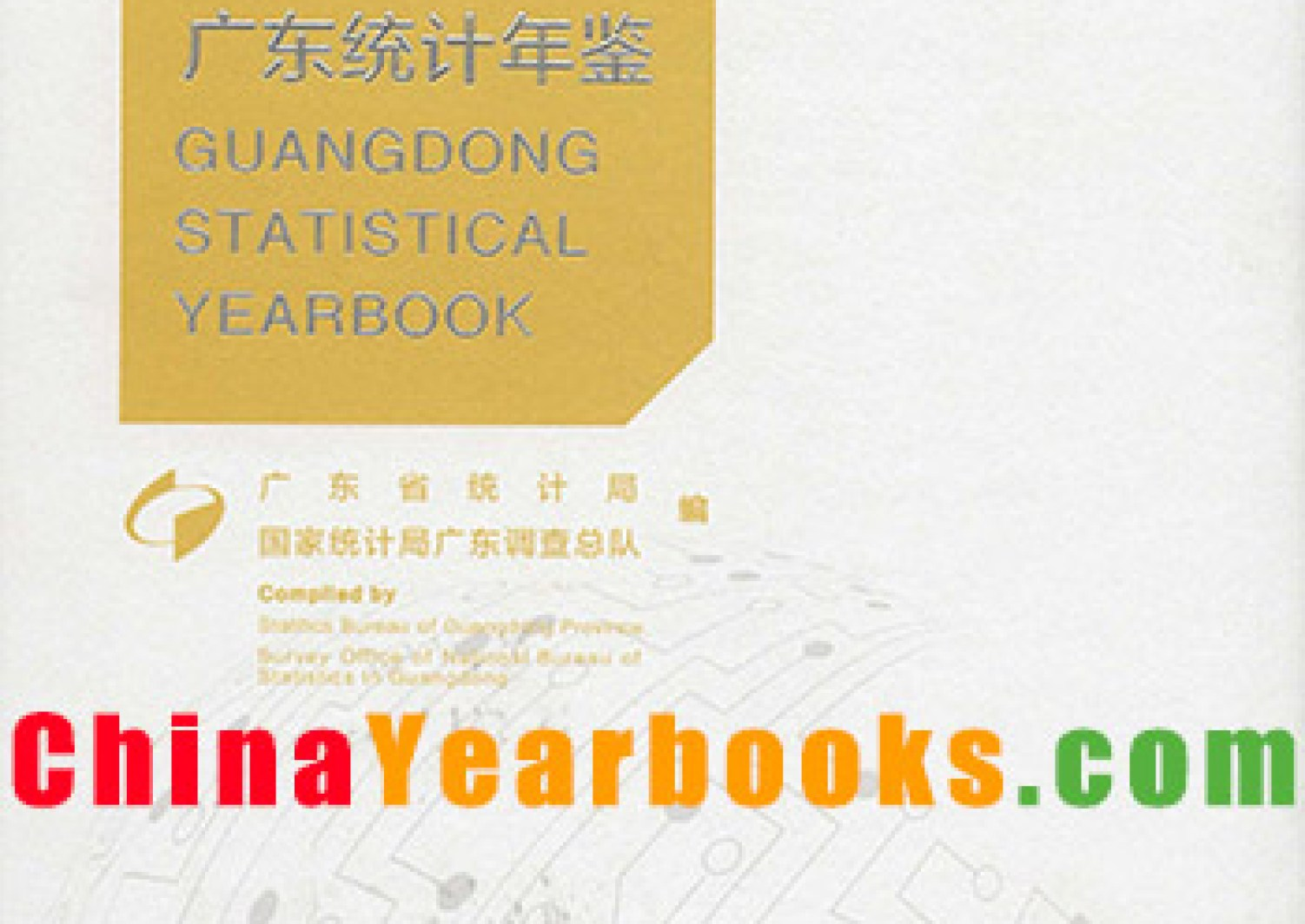 Guangdong Statistical Yearbook China Yearbooks