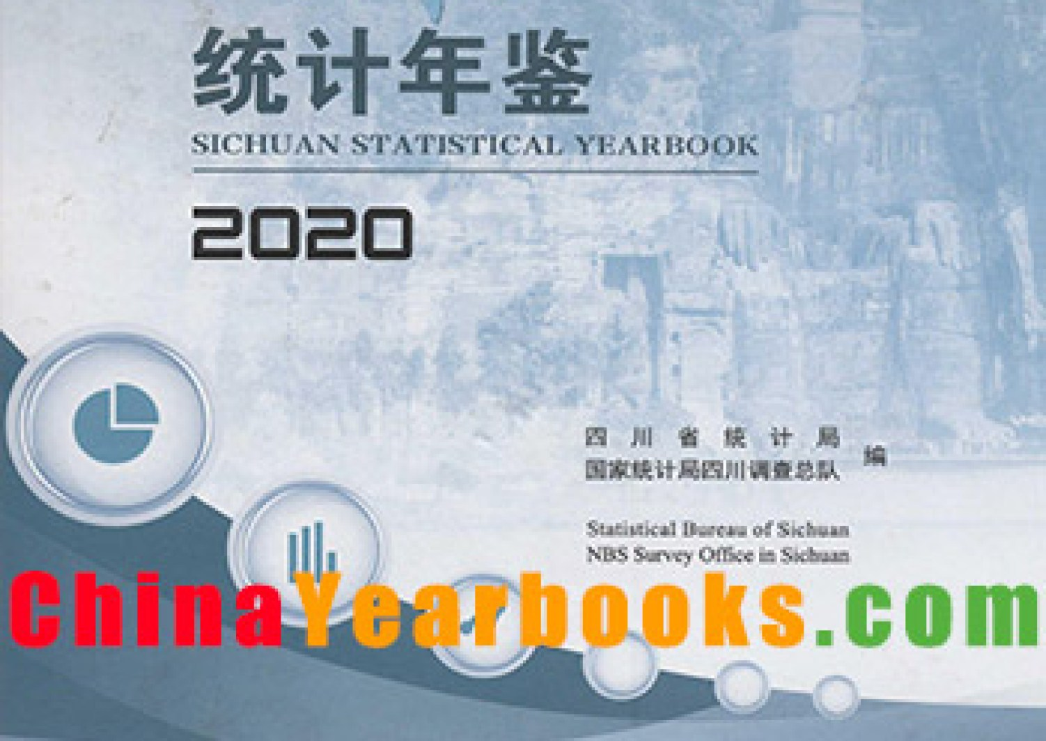 Sichuan Statistical Yearbook China Yearbooks