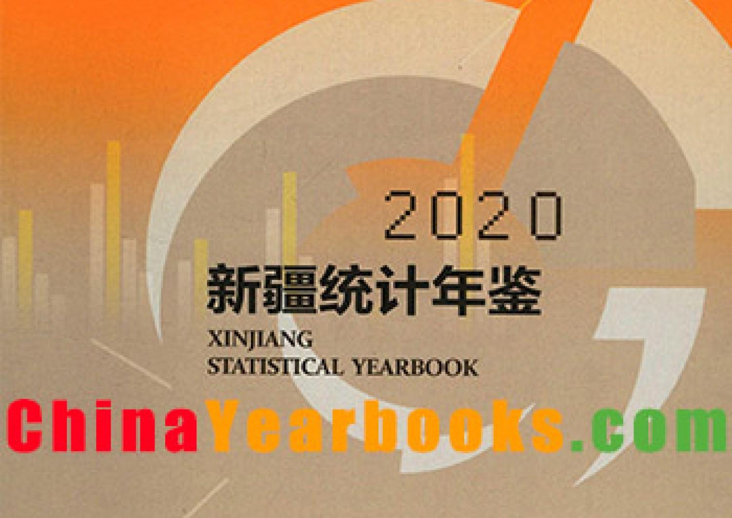 Xinjiang Statistical Yearbook China Yearbooks