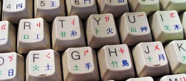 Le chinois, langue officielle de l'OMT