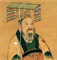 Qin, première dynastie impériale de Chine