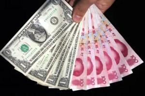 Yuan China DAily