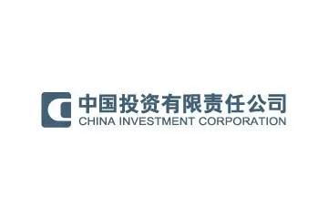 L'économie chinoise à un tournant