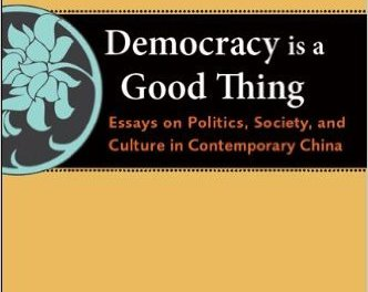 « Democracy is a Good Thing » pour Yu Keping
