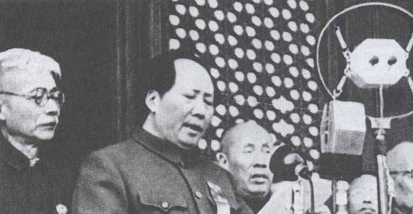 Chronologie de la Chine depuis 1949