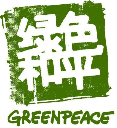 Environnement : les objectifs «ambitieux» de la Chine