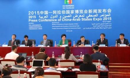 Chine – Monde arabe, une alliance stratégique