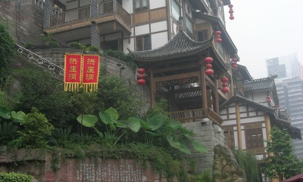 Chongqing, le Grand Ouest de l'Empire