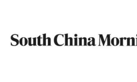 Le SCMP, définitivement sous le giron chinois