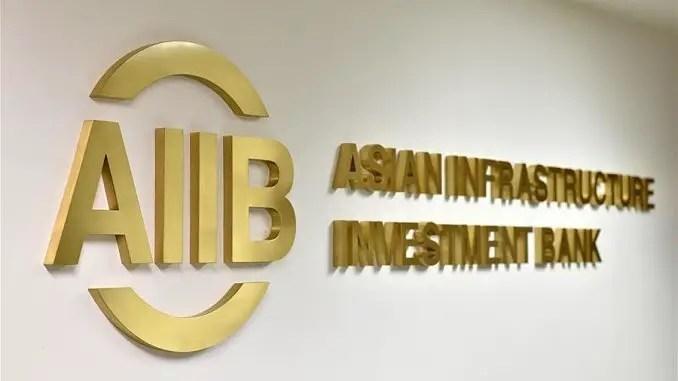 BAII : 4,2 milliards de dollars d'investissements en 2017