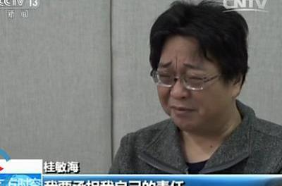L'éditeur suédois Gui Minhai est bien détenu par Beijing