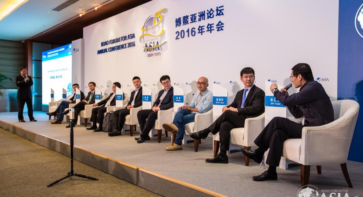 Consensus trouvé à la conférence annuelle du Forum de Boao