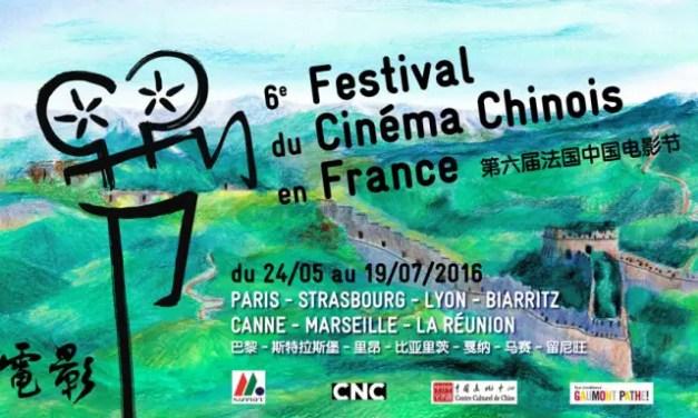 2 mois de cinéma chinois en France