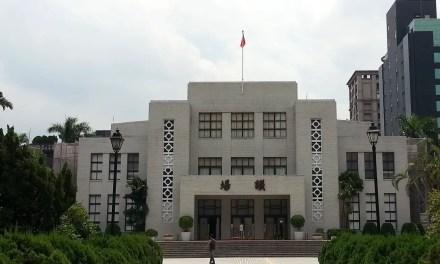 Appel de Taipei  pour la protection des droits de l'homme