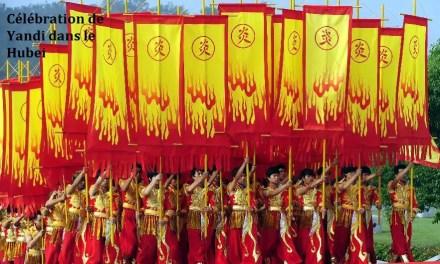 L'empereur Yandi, ancêtre de l'ethnie Han