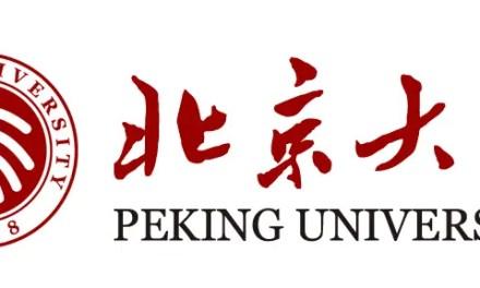L'Université de Beijing dépossédé de son nom