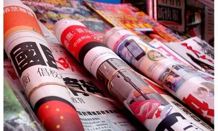 Beijing dénonce un rapport américain sur ses médias