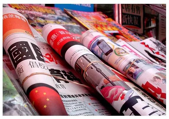 Hong Kong : des médias indépendants cherche à préserver la liberté de la presse