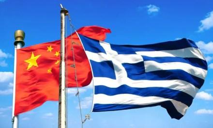 La Grèce, l'entrée méditerranéenne de la Chine