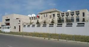 Ambassade de Chine à Bichkek