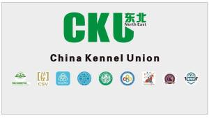 cku-union-nationale-canine