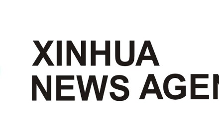 Xinhuanet entre en bourse
