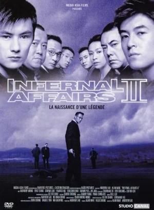 infernal-affairs-2