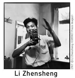 Li Zhensheng