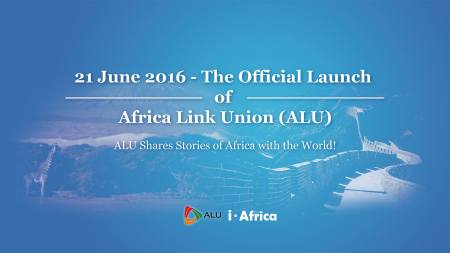 africa-link-union-21062016