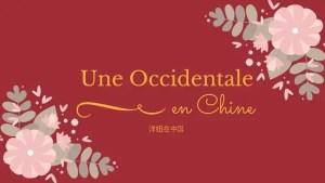 une-occidentale-en-chine-logo