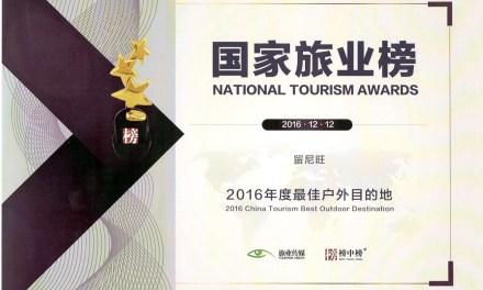 Une nouvelle distinction en Chine pour la destination Réunion