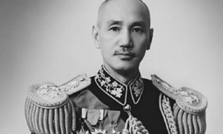 Chiang Kai-shek se révèle au public