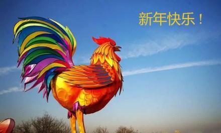 Fête des Lanternes de la Nuit blanche à Xi'an