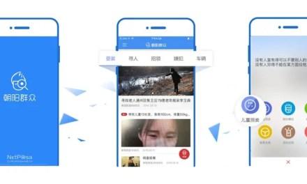 L'application chinoise TikTok dans le collimateur des américains
